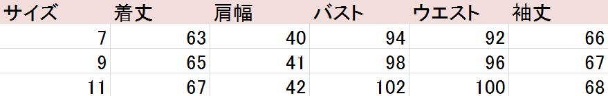 9NINE-011-grサイズ