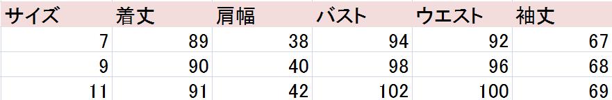 9NINE-1201-grサイズ