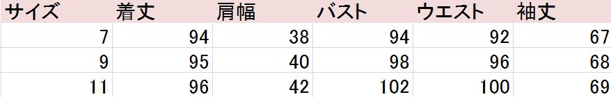 9NINE-1202-grサイズ