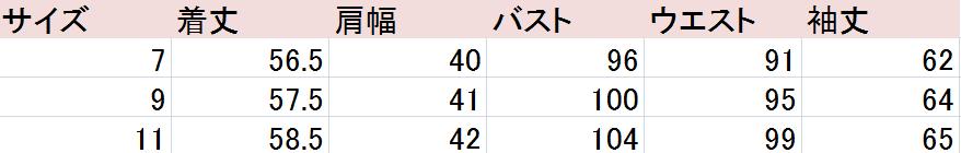 9NINE-2203-brサイズ