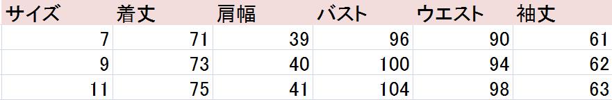 9NINE-2210-beサイズ