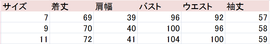 9NINE-2211-naサイズ